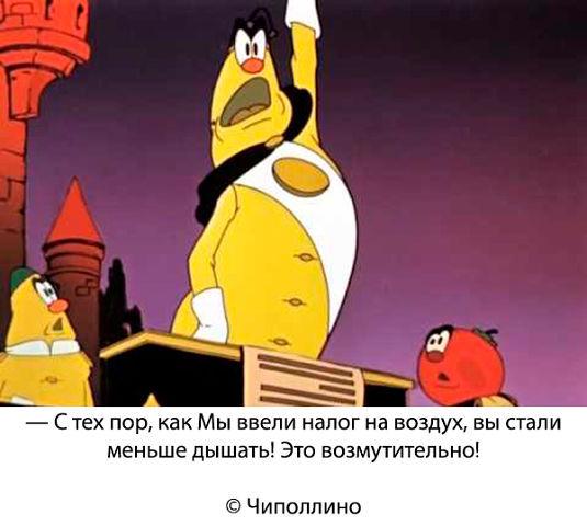 """Впровадження фіскального механізму подвоїть доходи бюджету від оподаткування сигарет, - """"Голос України"""" - Цензор.НЕТ 2260"""